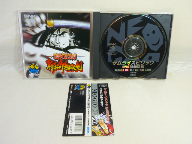 NEO-GEO-CD-SAMURAI-SHODOWN-3-Import-JAPAN-nc