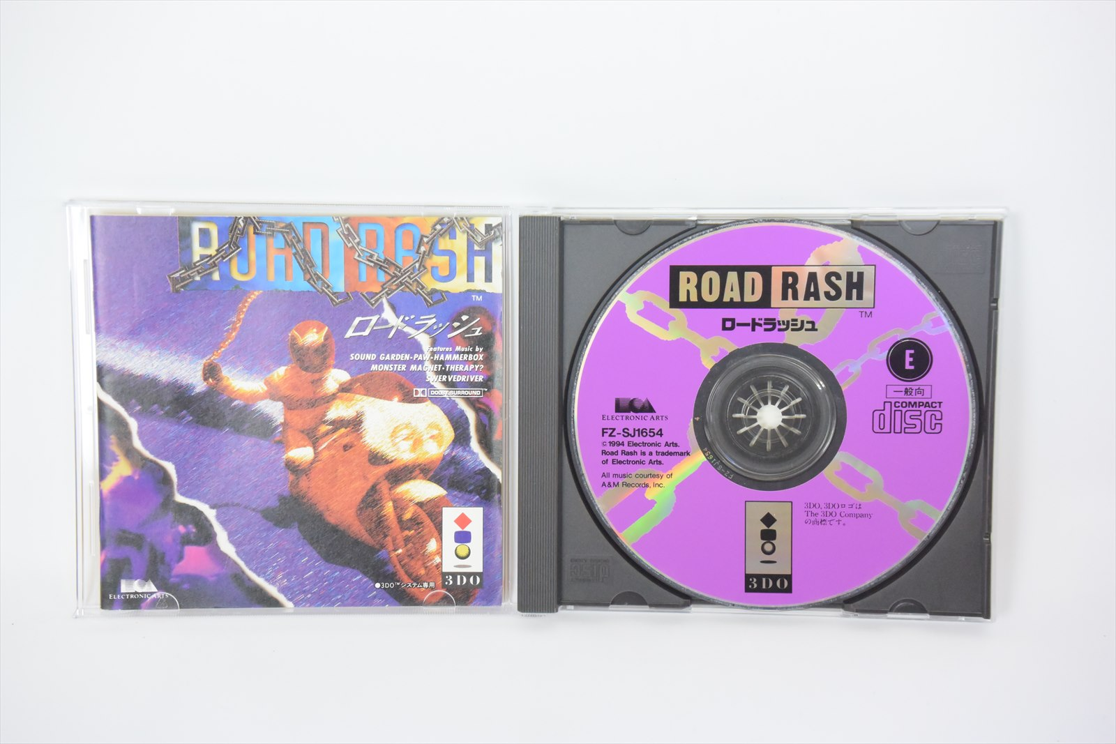 Details about ROAD RASH 3do Real Panasonic Import Japan Game 3d