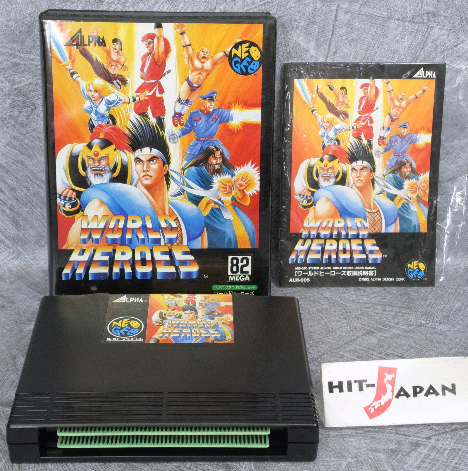WORLD HEROES NEO GEO AES FREE SHIPPING Cartridge Good 1301