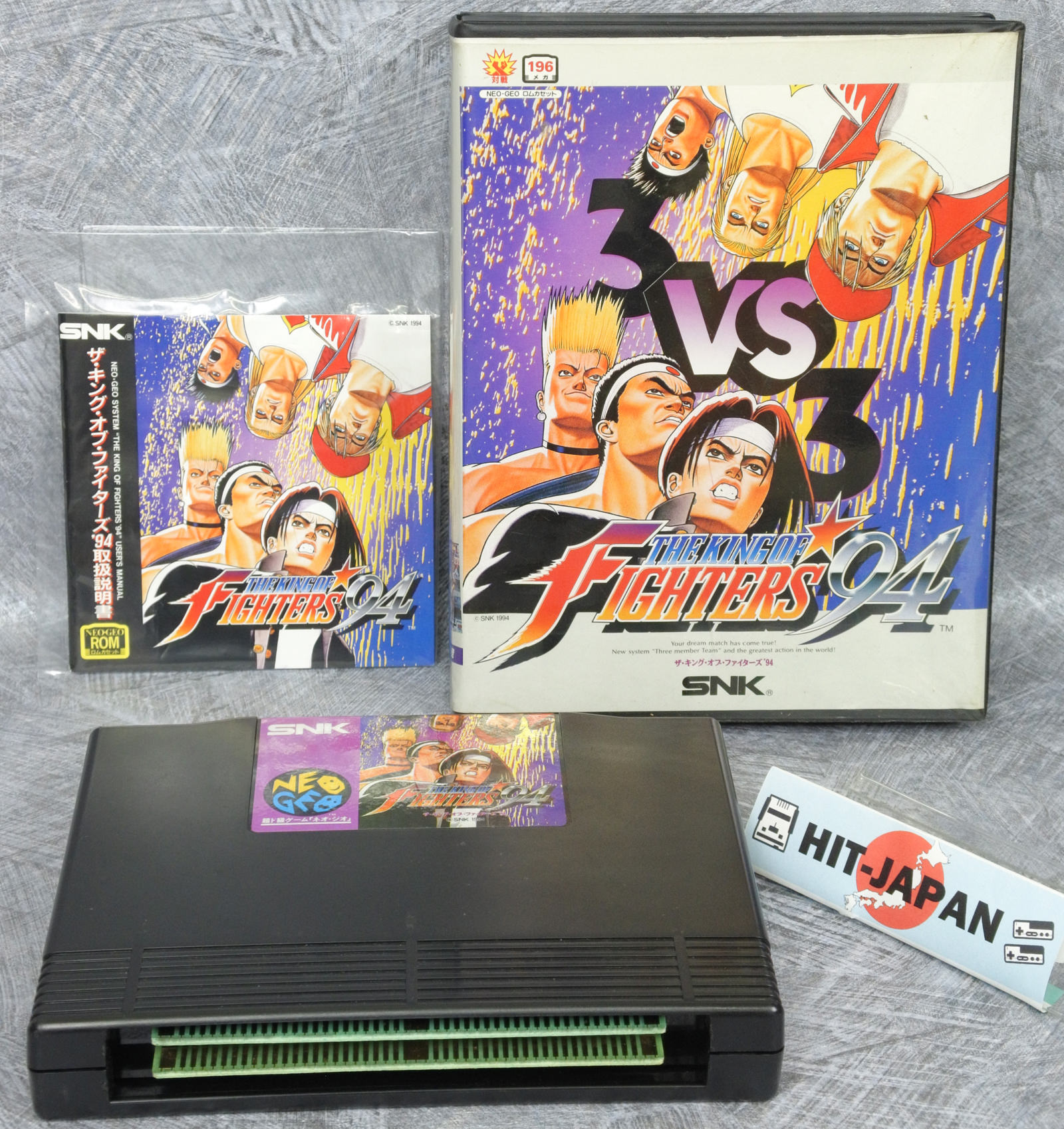 Details about THE KING OF FIGHTERS 94 KOF NEO GEO AES Ref/2930 FREE  SHIPPING SNK neogeo JAPAN