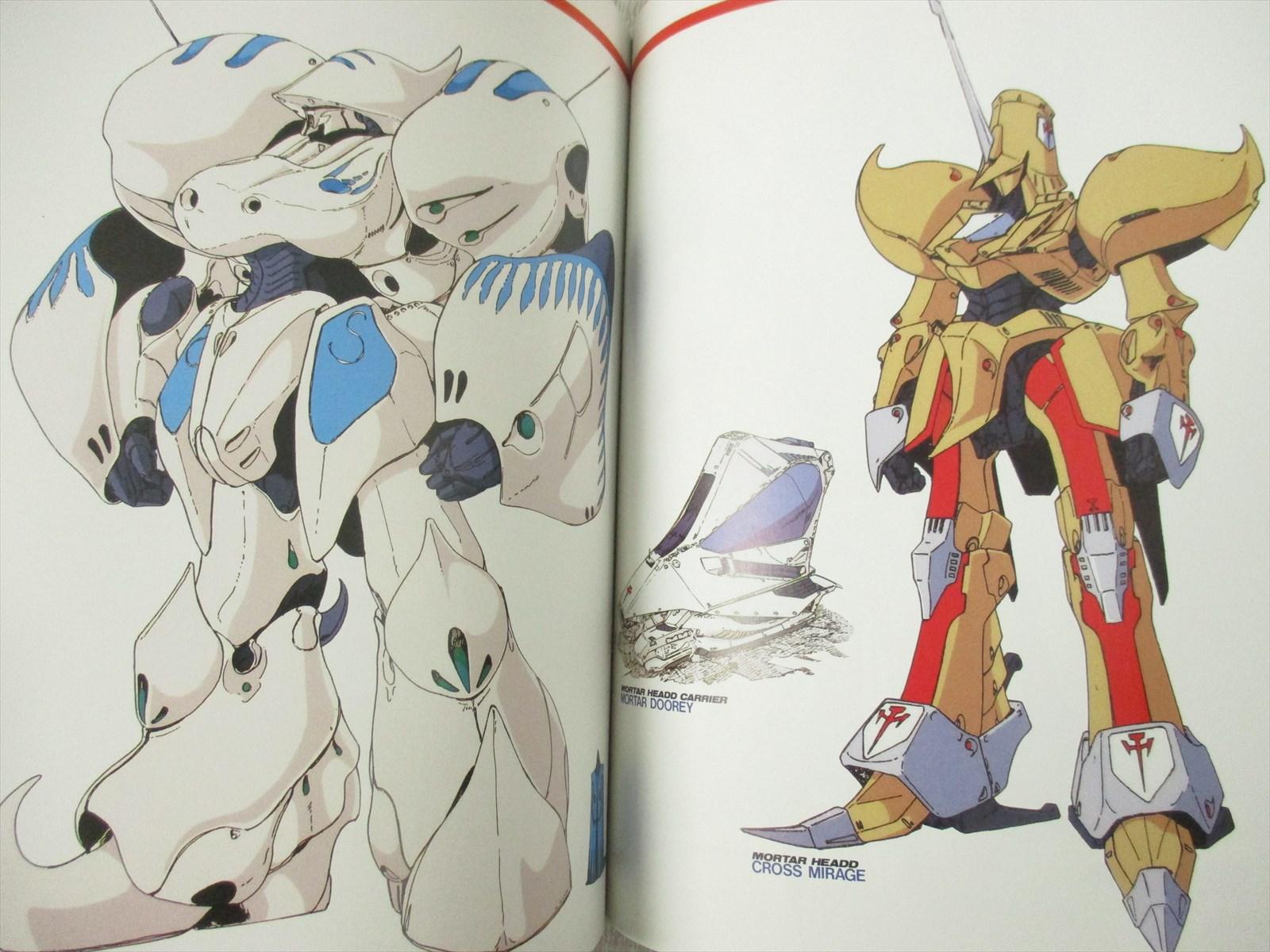 FIVE STAR STORIES FSS Character Art Book MIRAGE MAMORU NAGANO Revised Book 2x