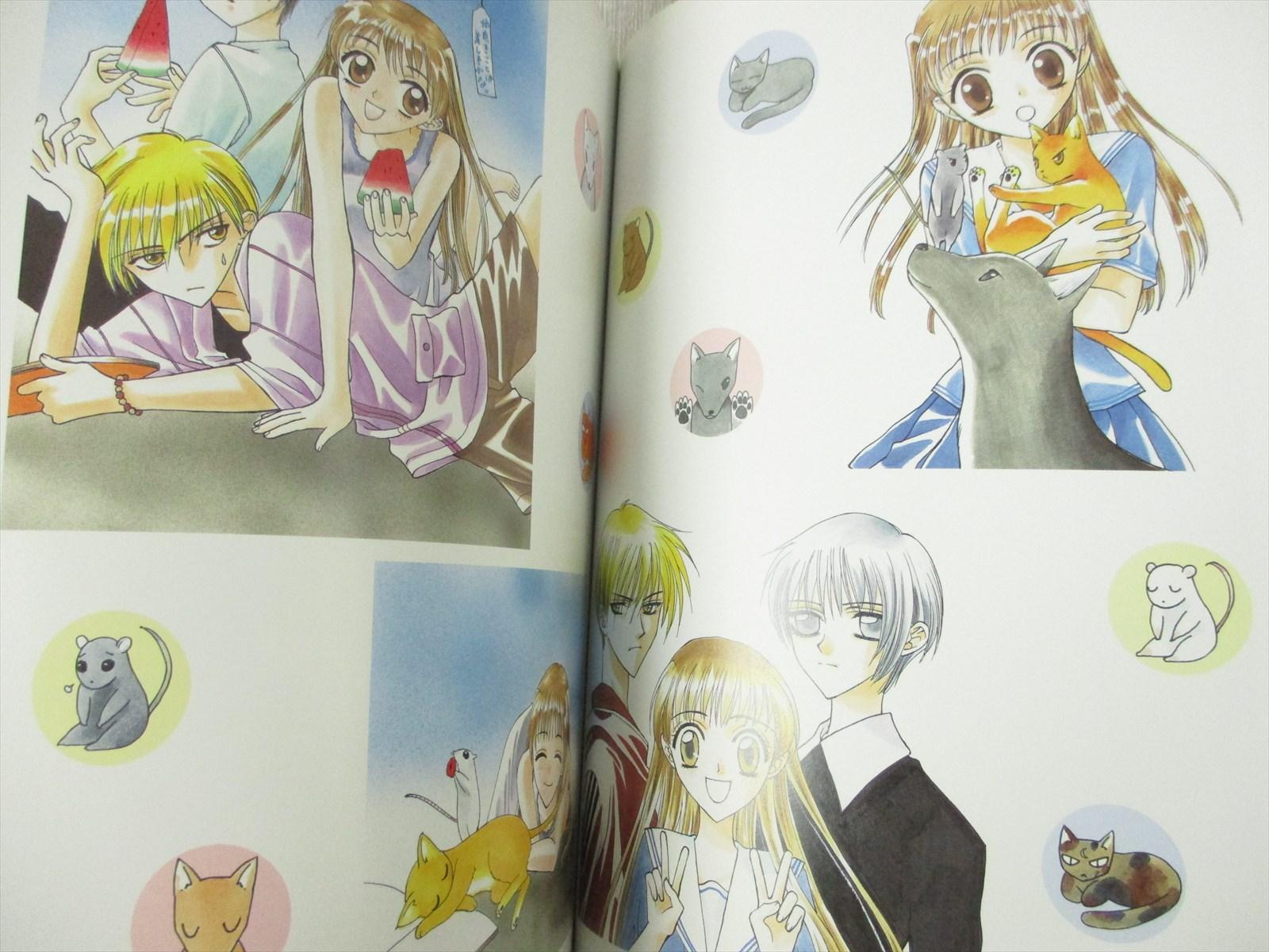 Natsuki Takaya Fruits Basket illustration art book