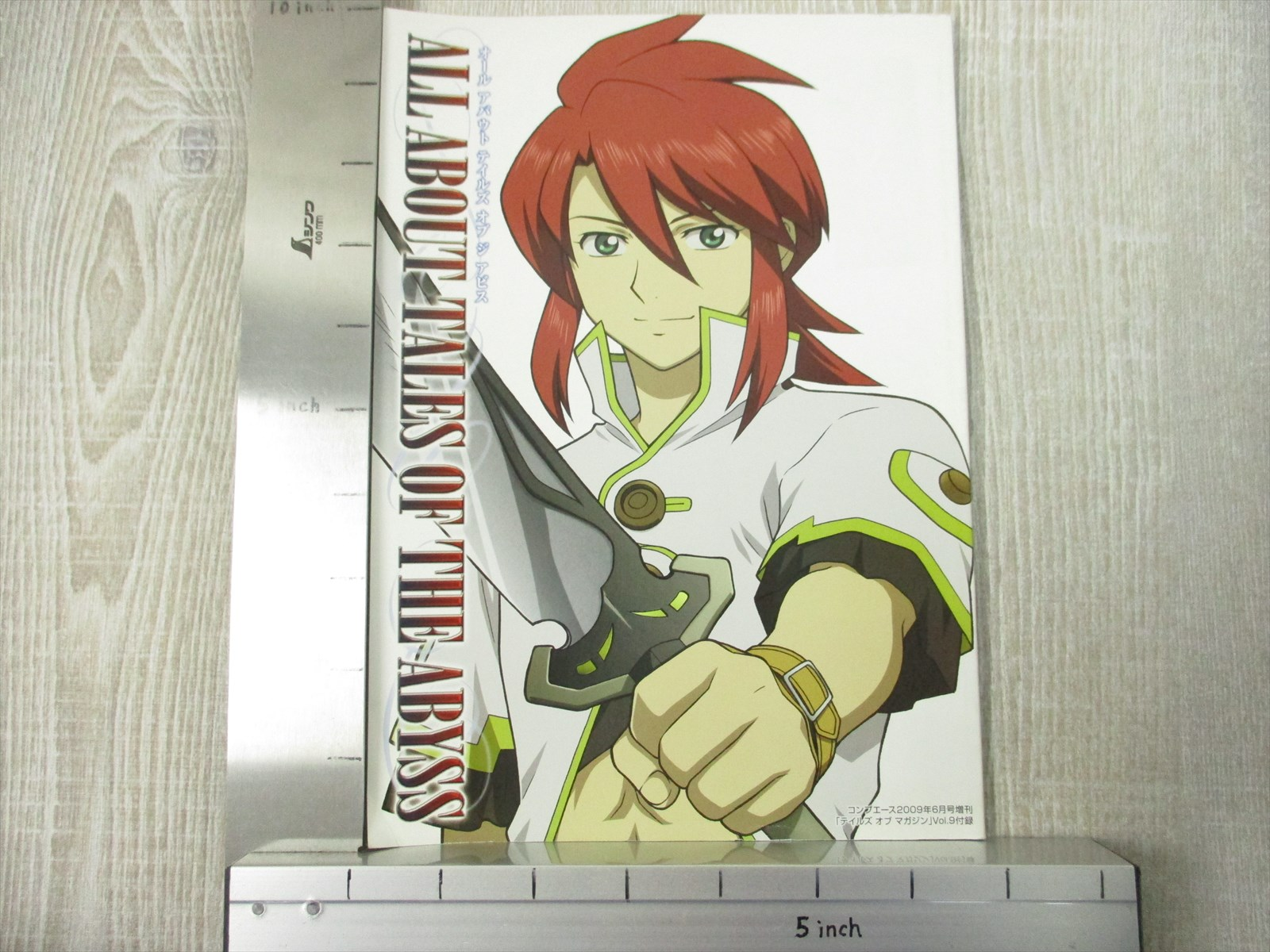Tales Of The Abyss All About Art Works Fan Book 2009 Ltd Ebay