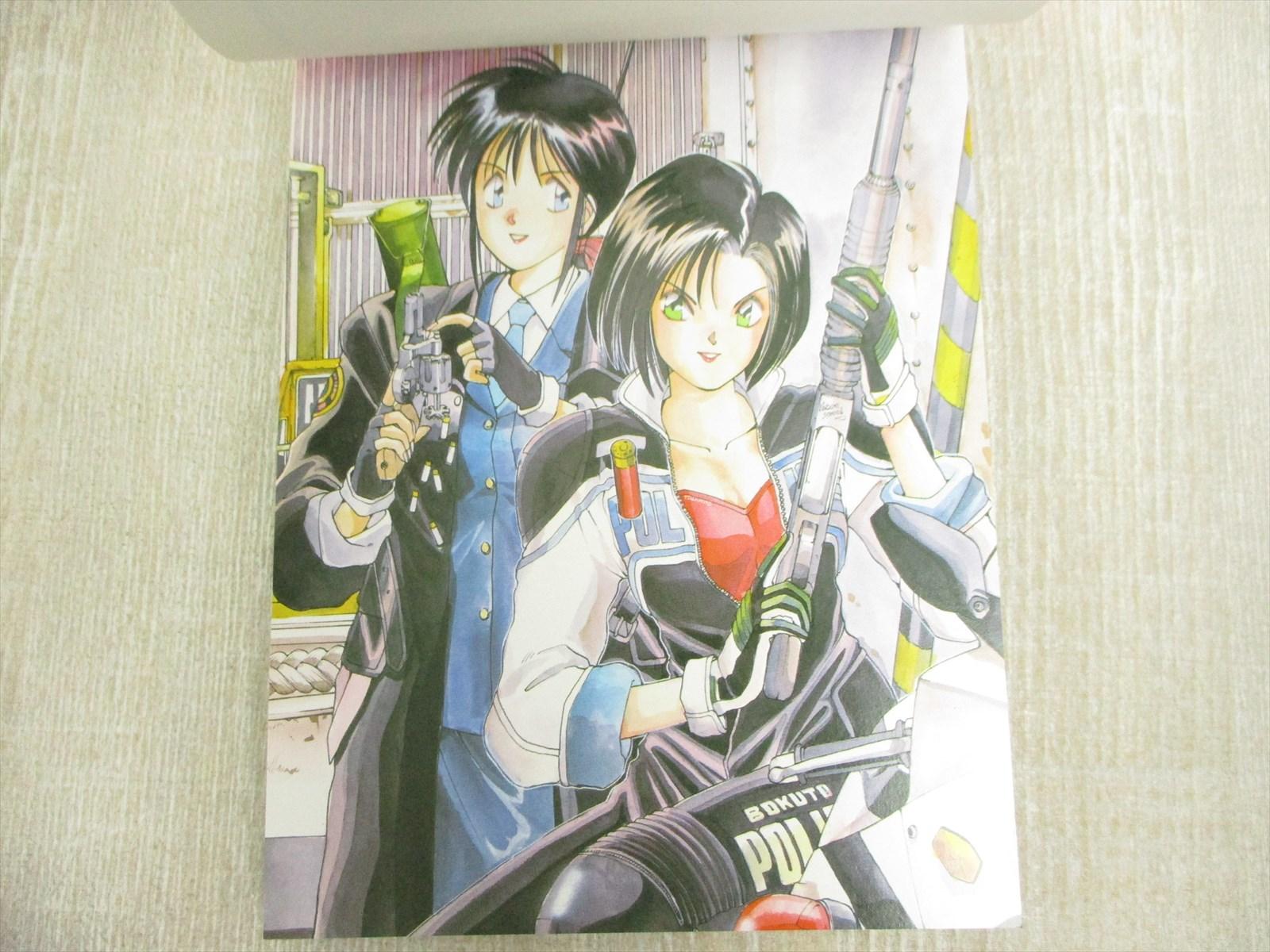 YOU/'RE UNDER ARREST Postcard Book KOUSUKE FUJISHIMA Art Illustration Book KO*