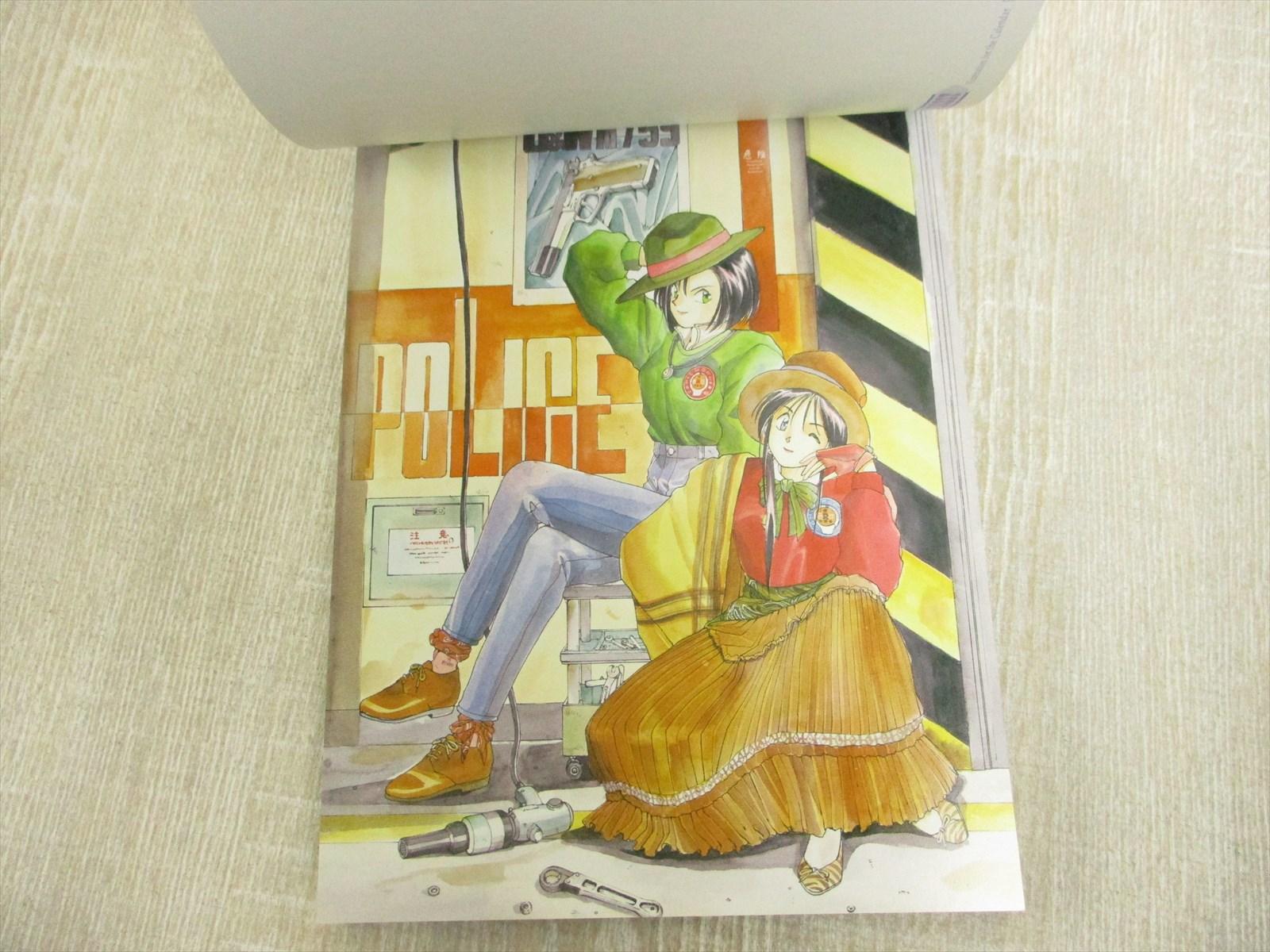 YOU/'RE UNDER ARREST Art Works KOUSUKE FUJISHIMA Illustration Book KO58*