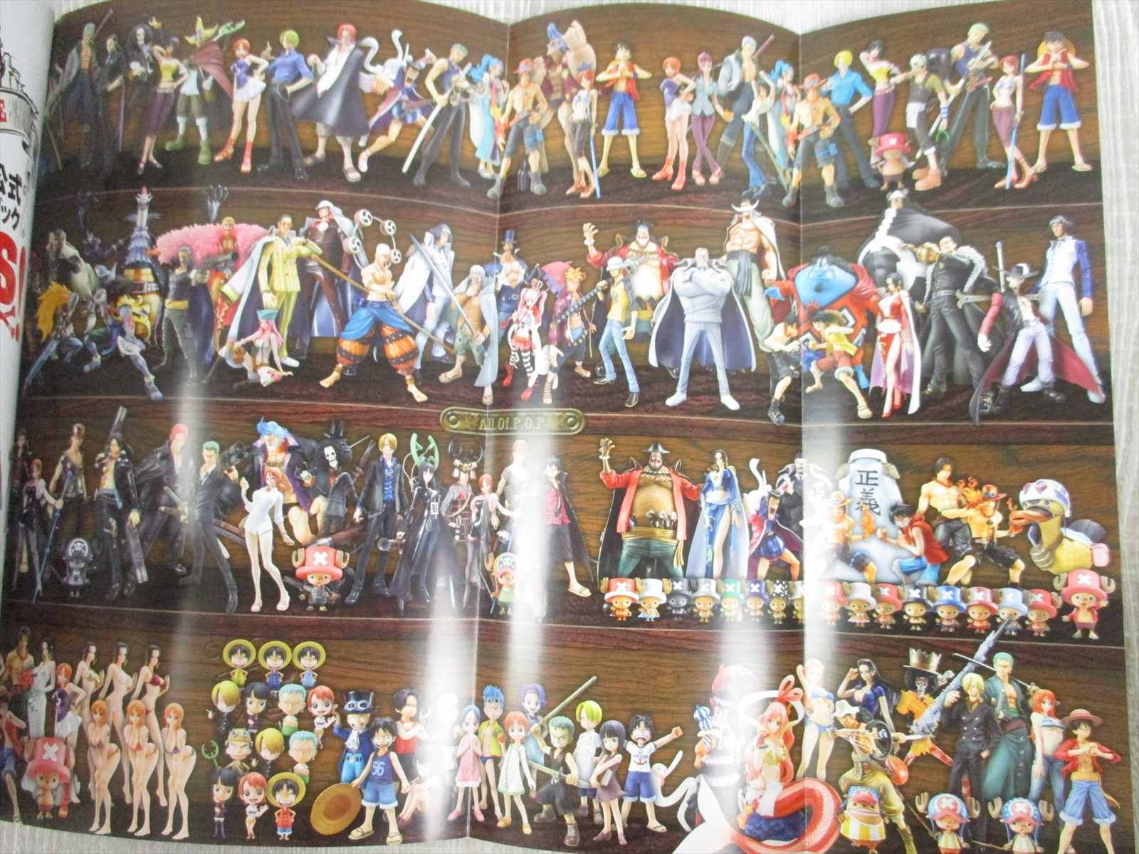 ALL THAT FIGURE 2000 Anime Game Character w//Poster Art Book Pictorial HJ84*
