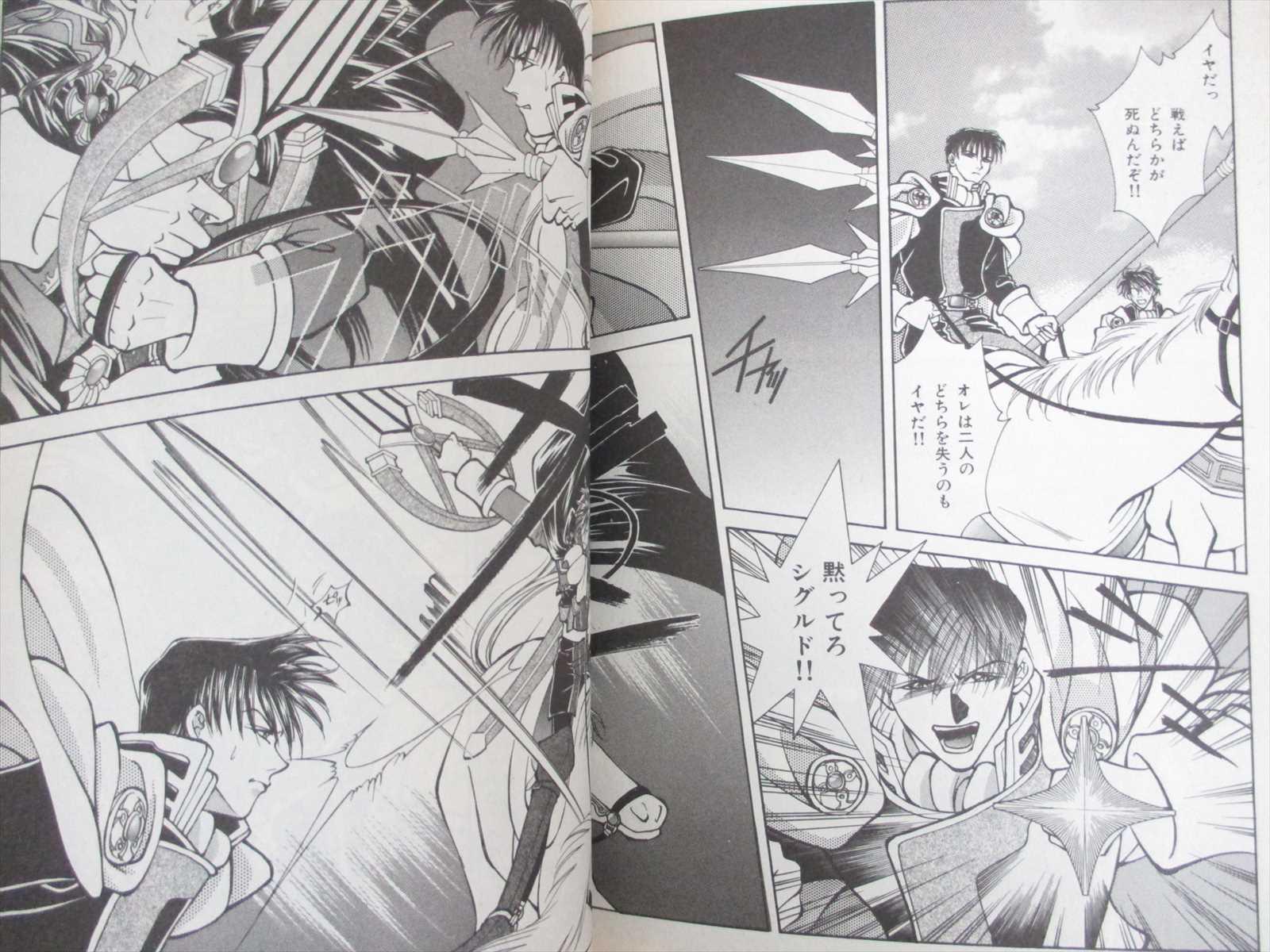 FIRE EMBLEM Seisen no Keifu Comic Complete Set 1-16 Manga MITSUKI OSAWA