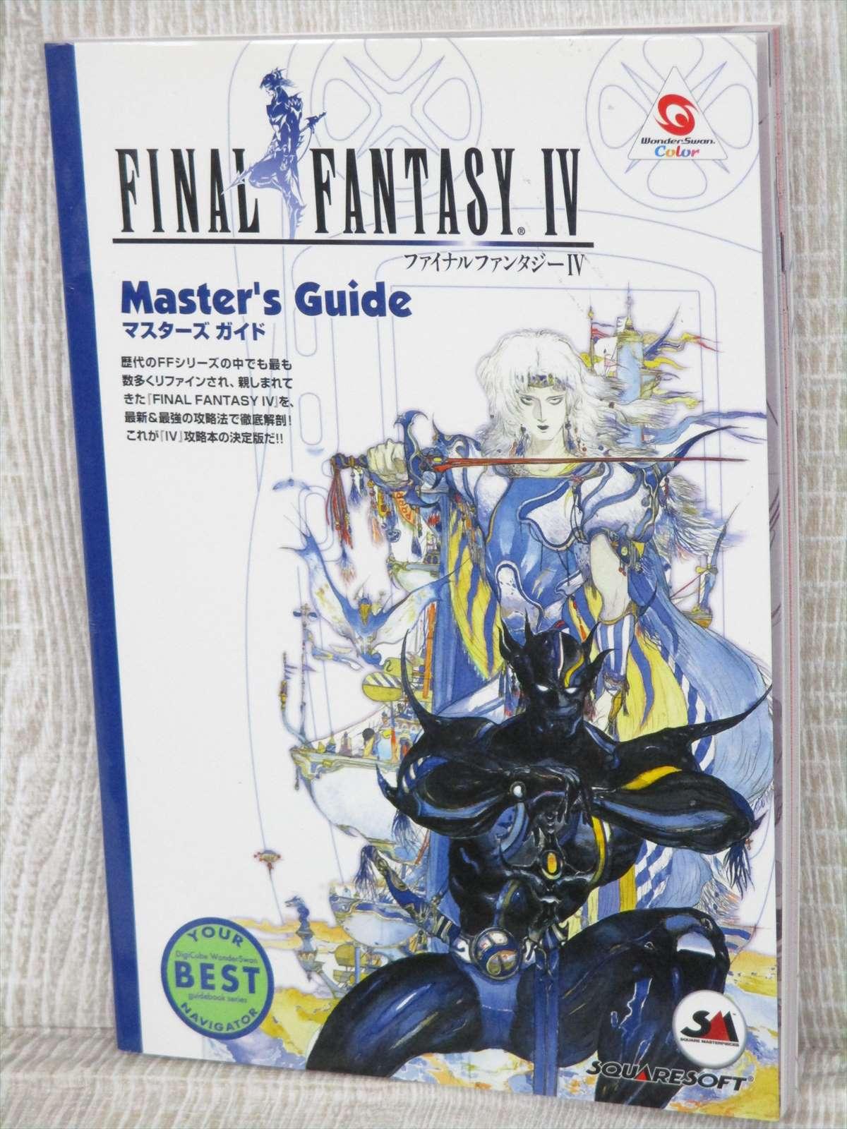 JAPAN Final Fantasy IV Guide Book