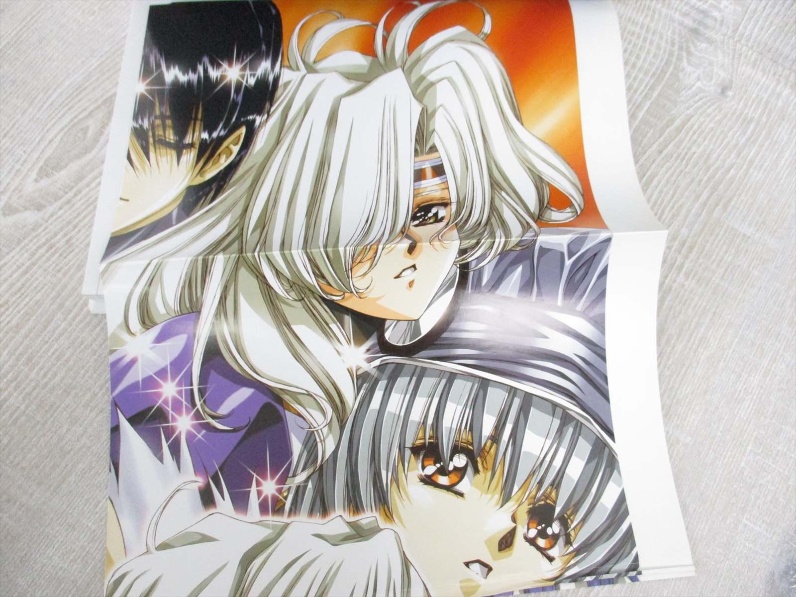 JAPAN book Growlanser character Collection Satoshi Urushihara