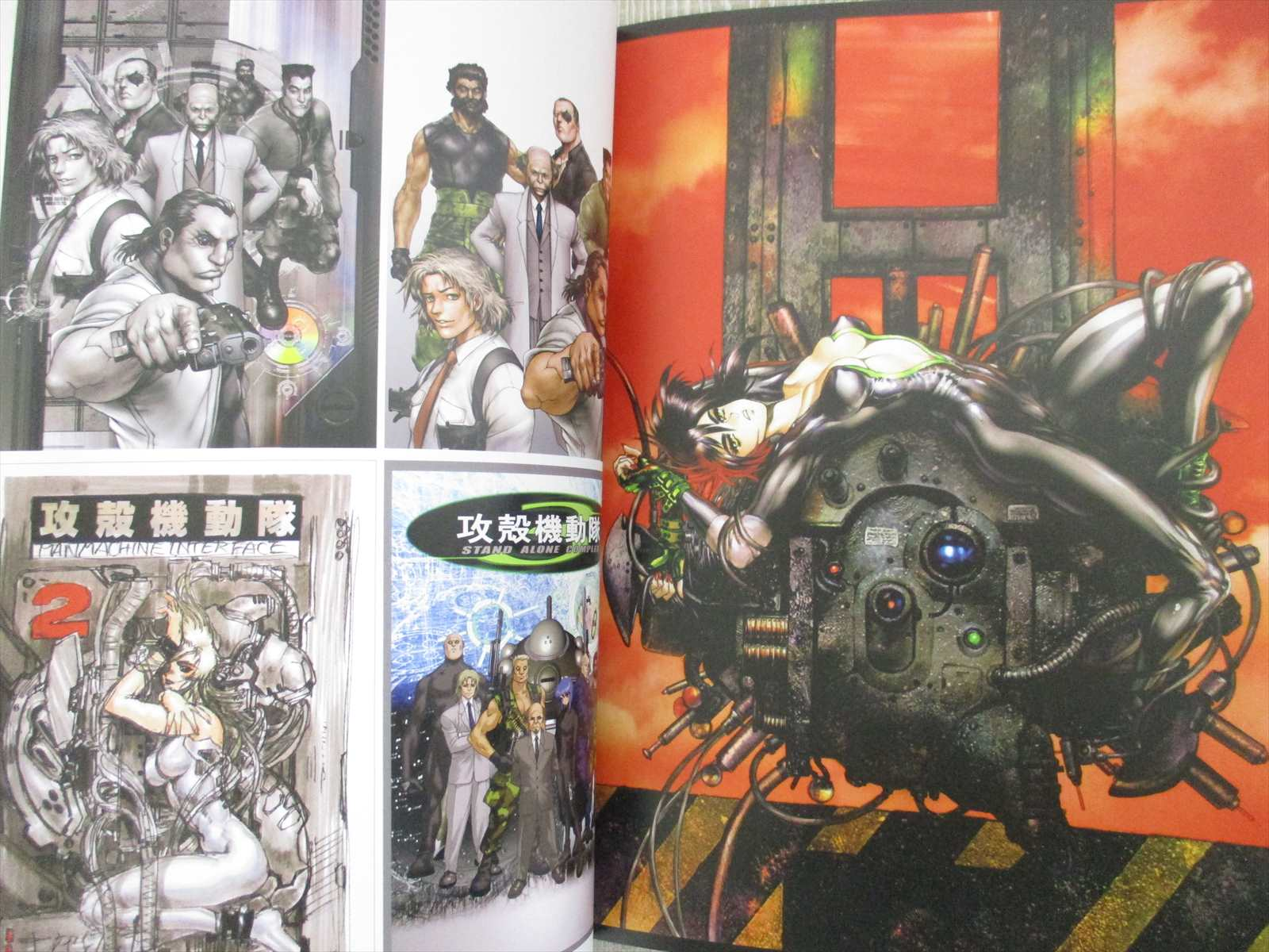 GHOST IN THE SHELL 2015 Exhibition Ltd Art Design Book SHIROW MASAMUNE