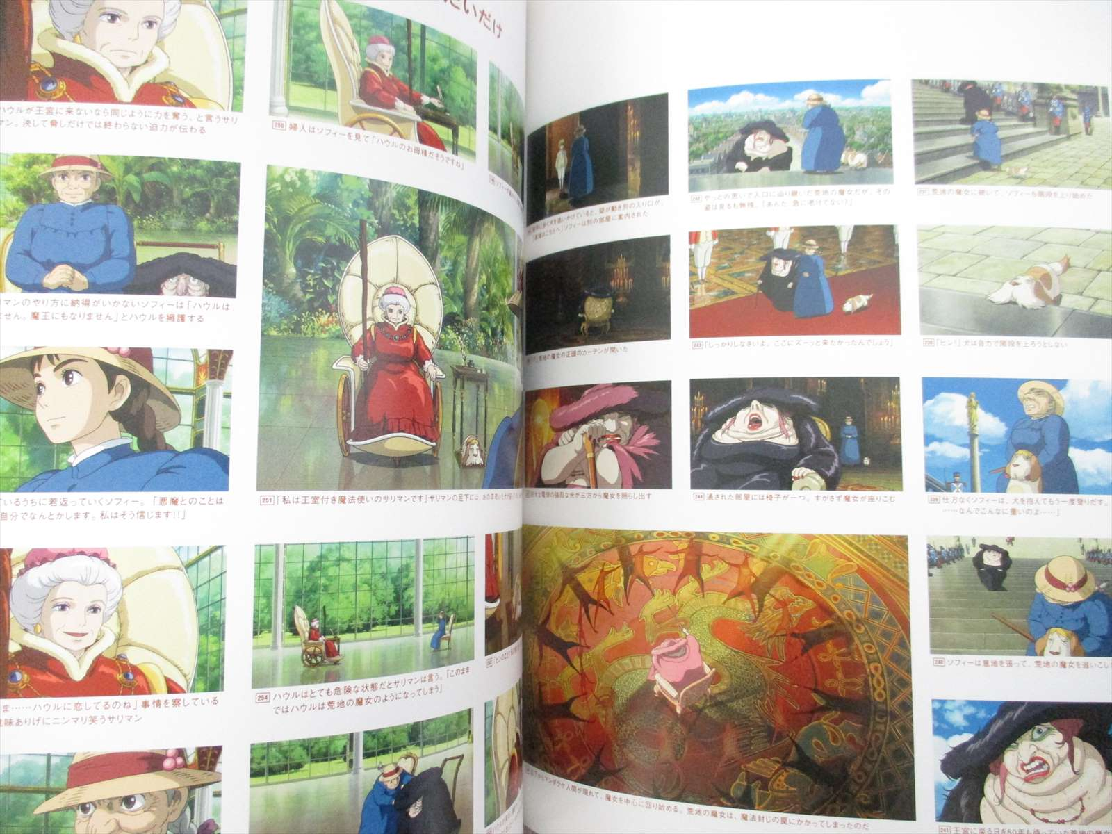 HOWLS MOVING CASTLE Art Works HAYAO MIYAZAKI Japan Fan