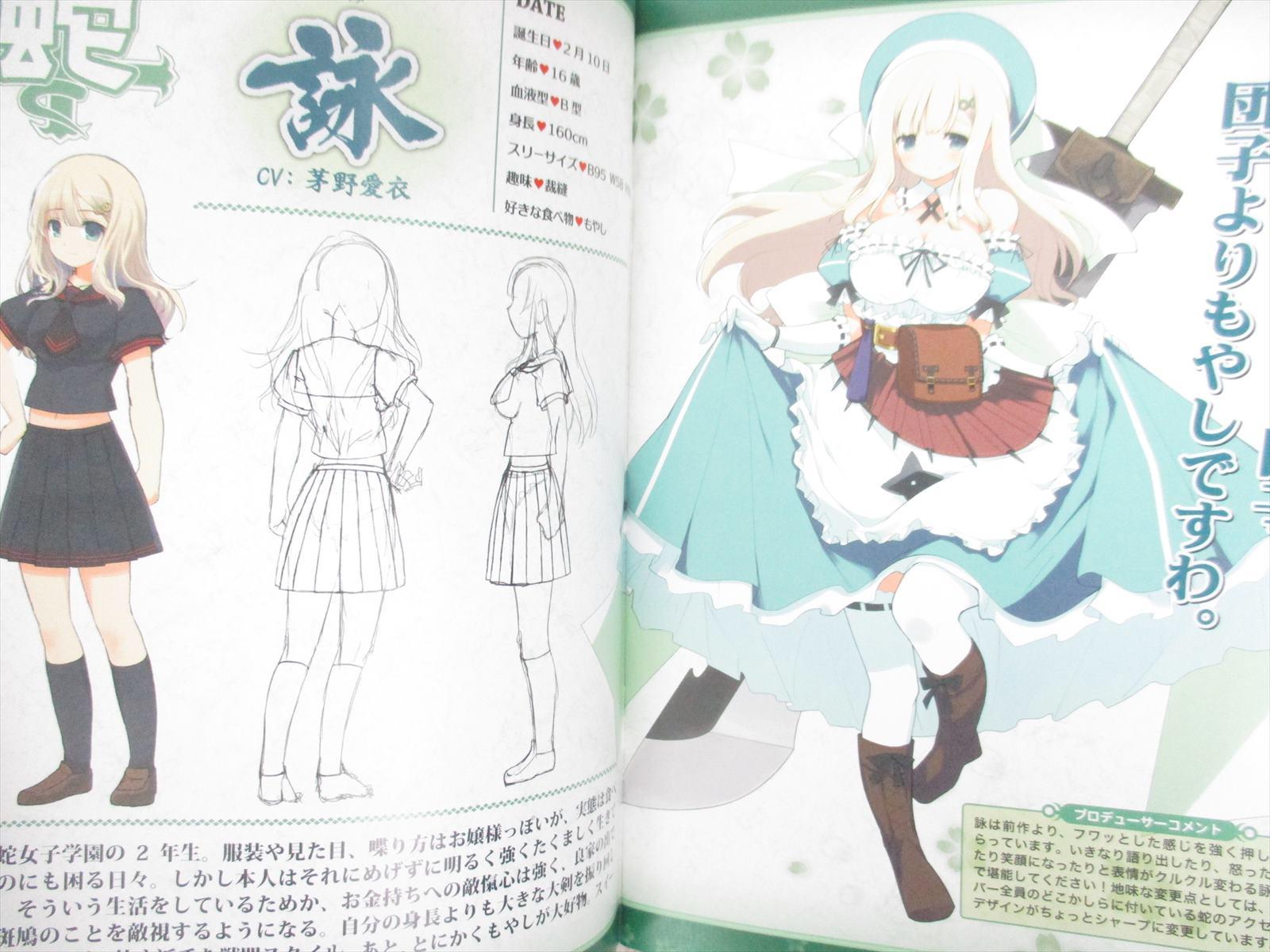 New Senran Kagura Burst Shojo Gokuhi File w//CD Art Book Ltd Booklet