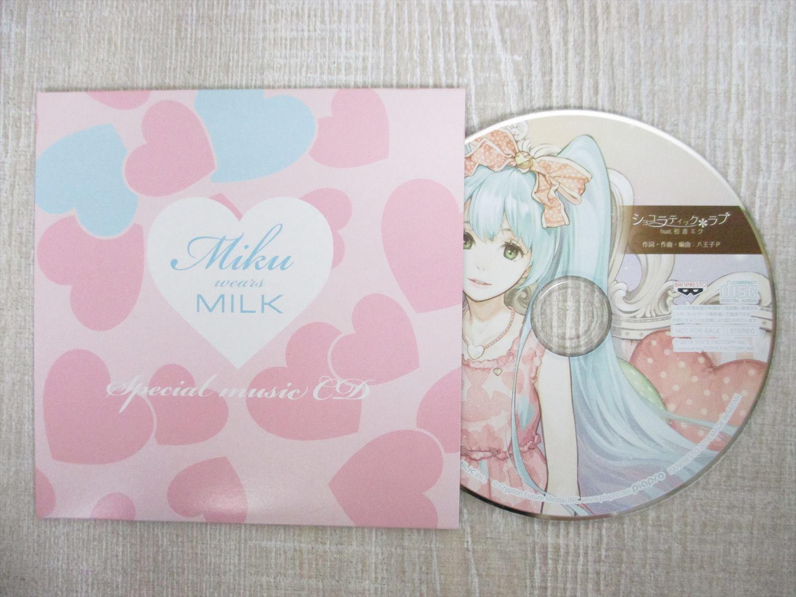Details about MIKU HATSUNE Wears MILK HEART Art Set wCD Book Lolita 2014 Ltd