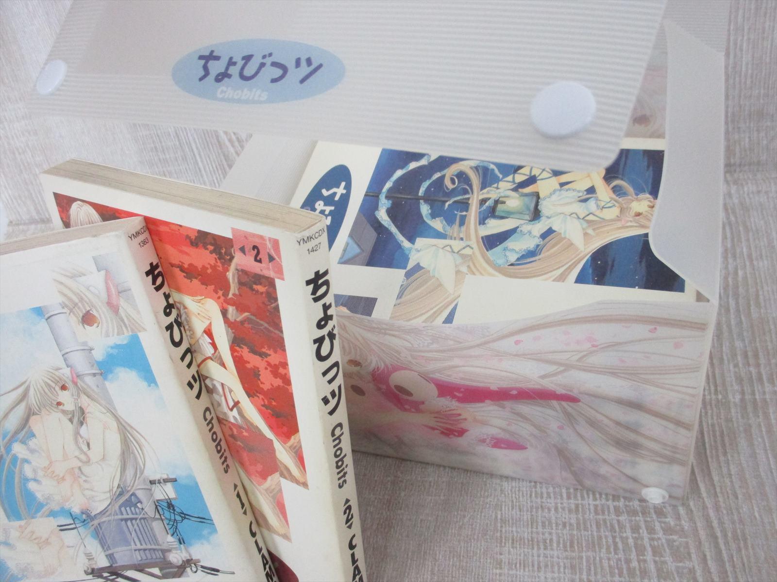 CHOBITS Manga Comic Complete Set 1-8 in Ltd Case CLAMP 2002 Book KO*