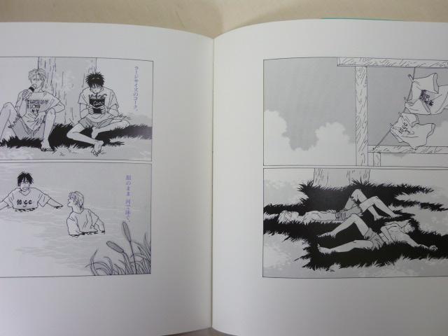 Illustration book BANANA FISH  ANGEL EYES original ANGEL EYES reprint