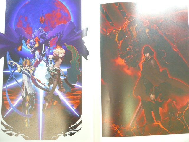 DRAG ON DRAGOON 2 MEMORY BLOOD Fujisaka Art Illustration Book MW24*