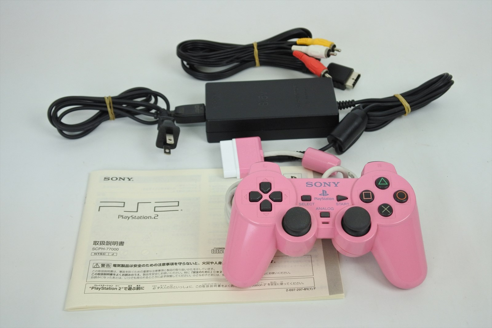 PS2 Playstation 2 Slim PINK Console System Boxed Ref ...