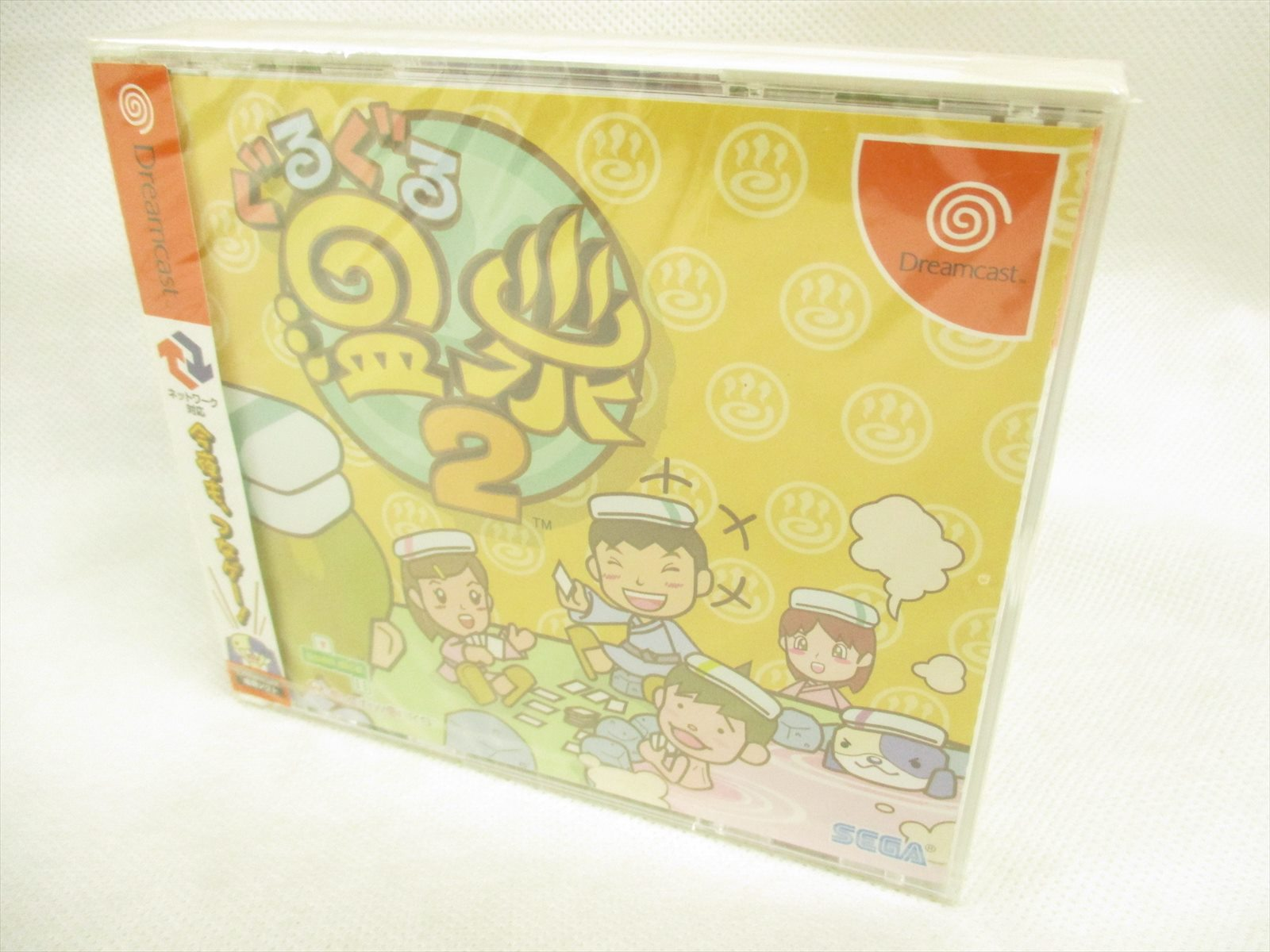 Details about Guruguru Onsen 2 guru Brand NEW Dreamcast Sega Import Japan  Game dc
