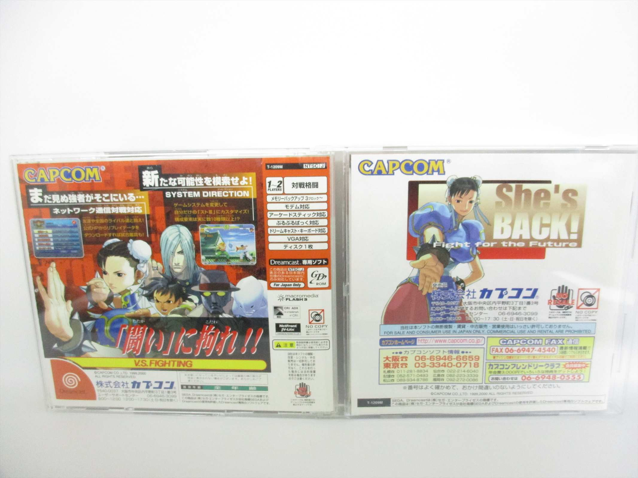 Details about Dreamcast STREET FIGHTER 3 III 3rd STRIKE with SPINE CARD *  Sega Japan Game dc