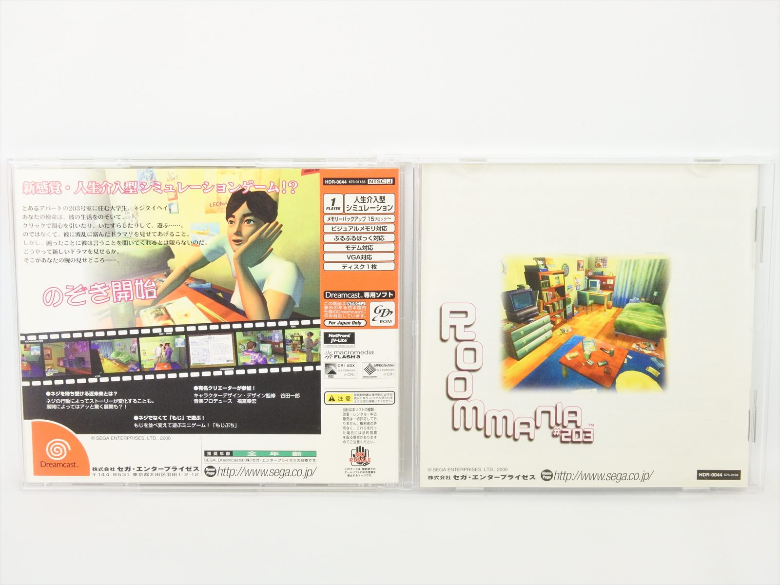 Details about ROOM MANIA 203 Roommania Dreamcast Sega Japan Game dc