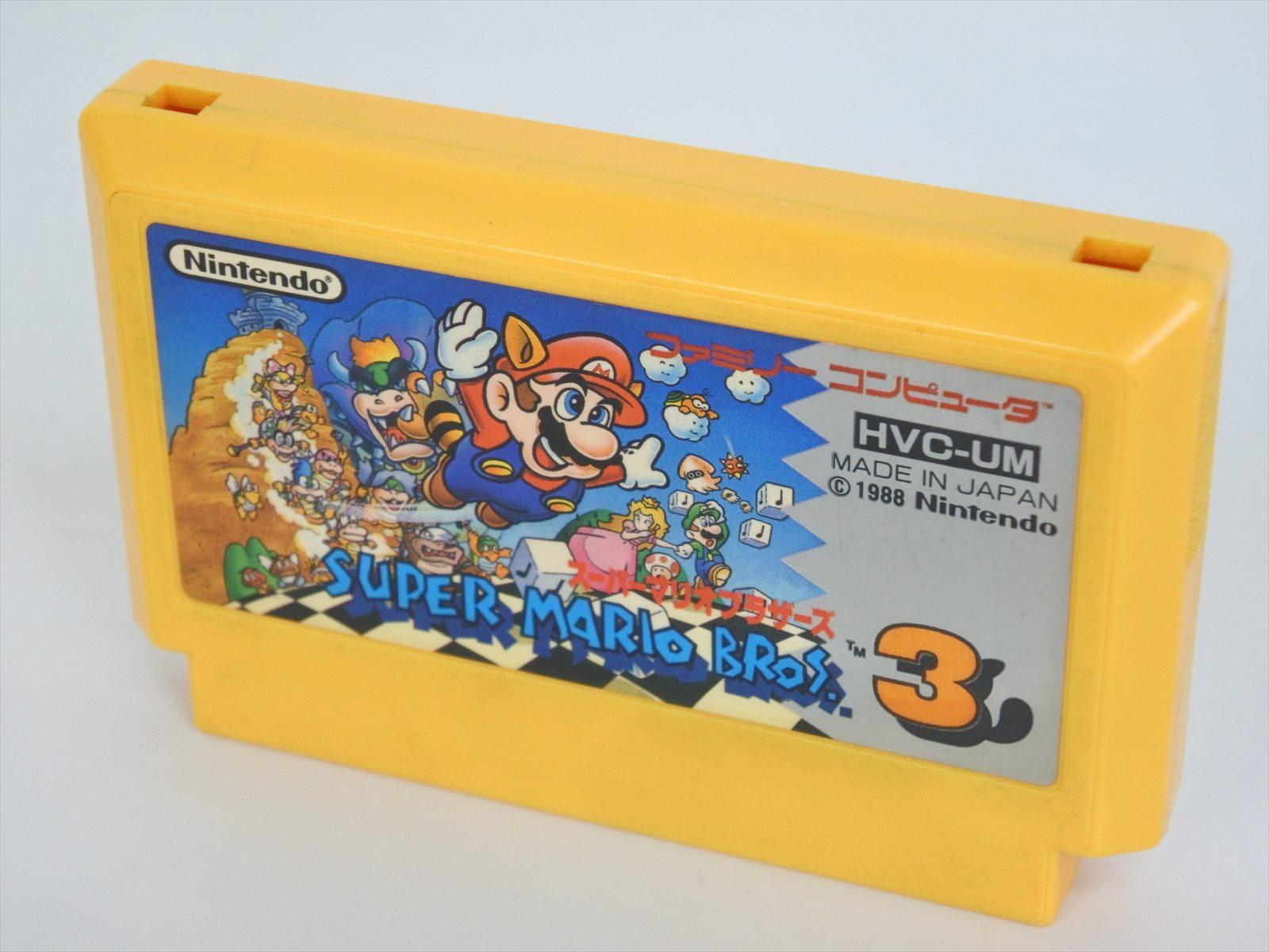 Super Mario Bros 3 Brothers Famicom Nintendo Cartridge Fc Ebay