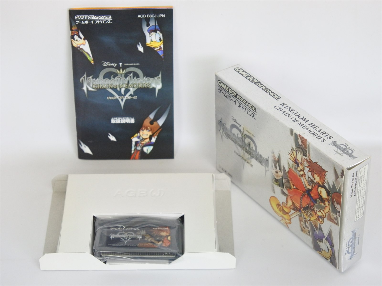 Kingdom Hearts Chain Of Memories Dysney S Ref Bcb Gameboy Advance