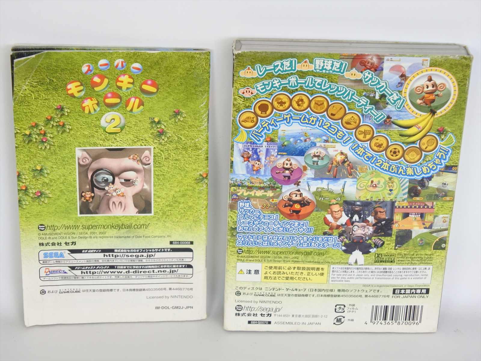 Details about SUPER MONKEY BALL 2 Ref/C Game Cube Nintendo Japan gc
