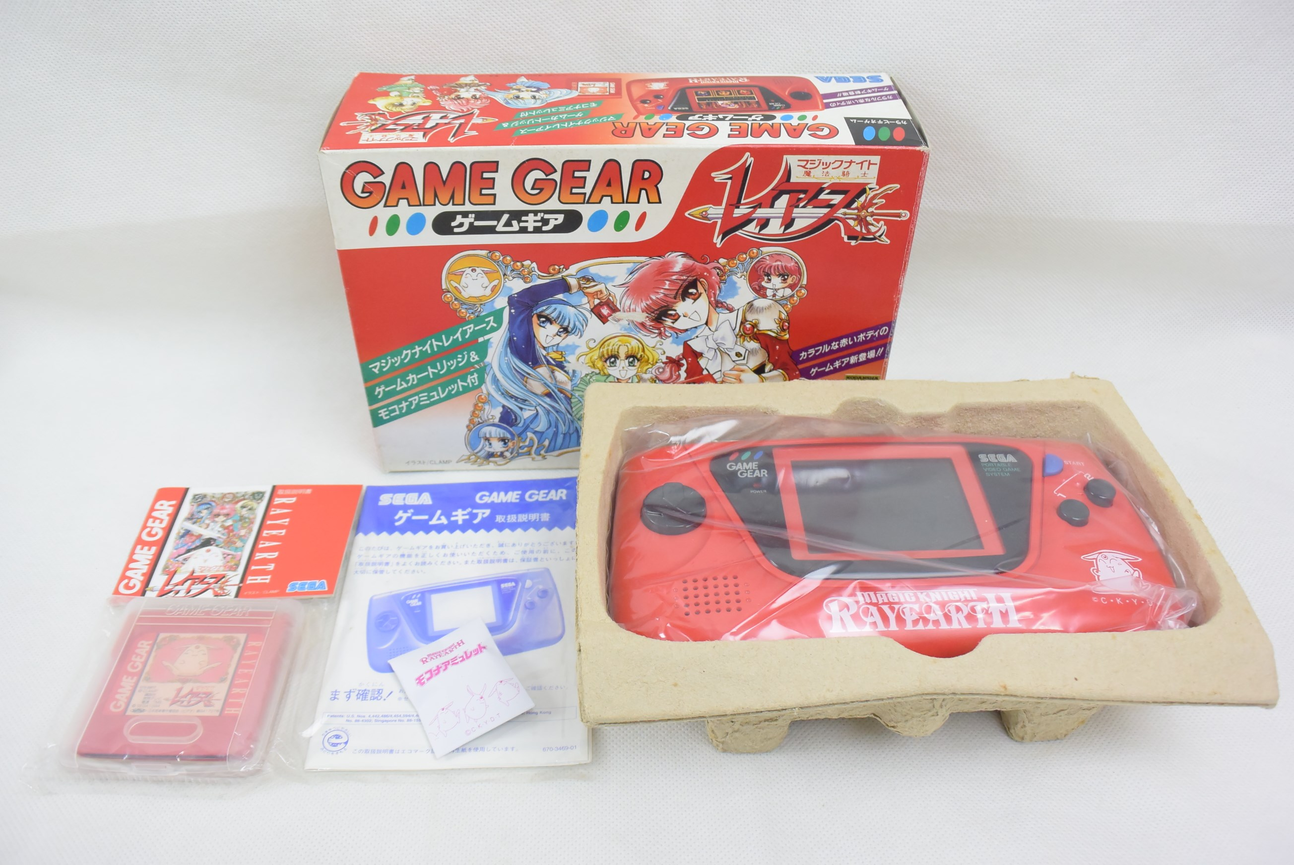 Game Gear Console + MAGIC KNIGHT RAYEARTH Boxed Ref/11917 HGG-3214 ...