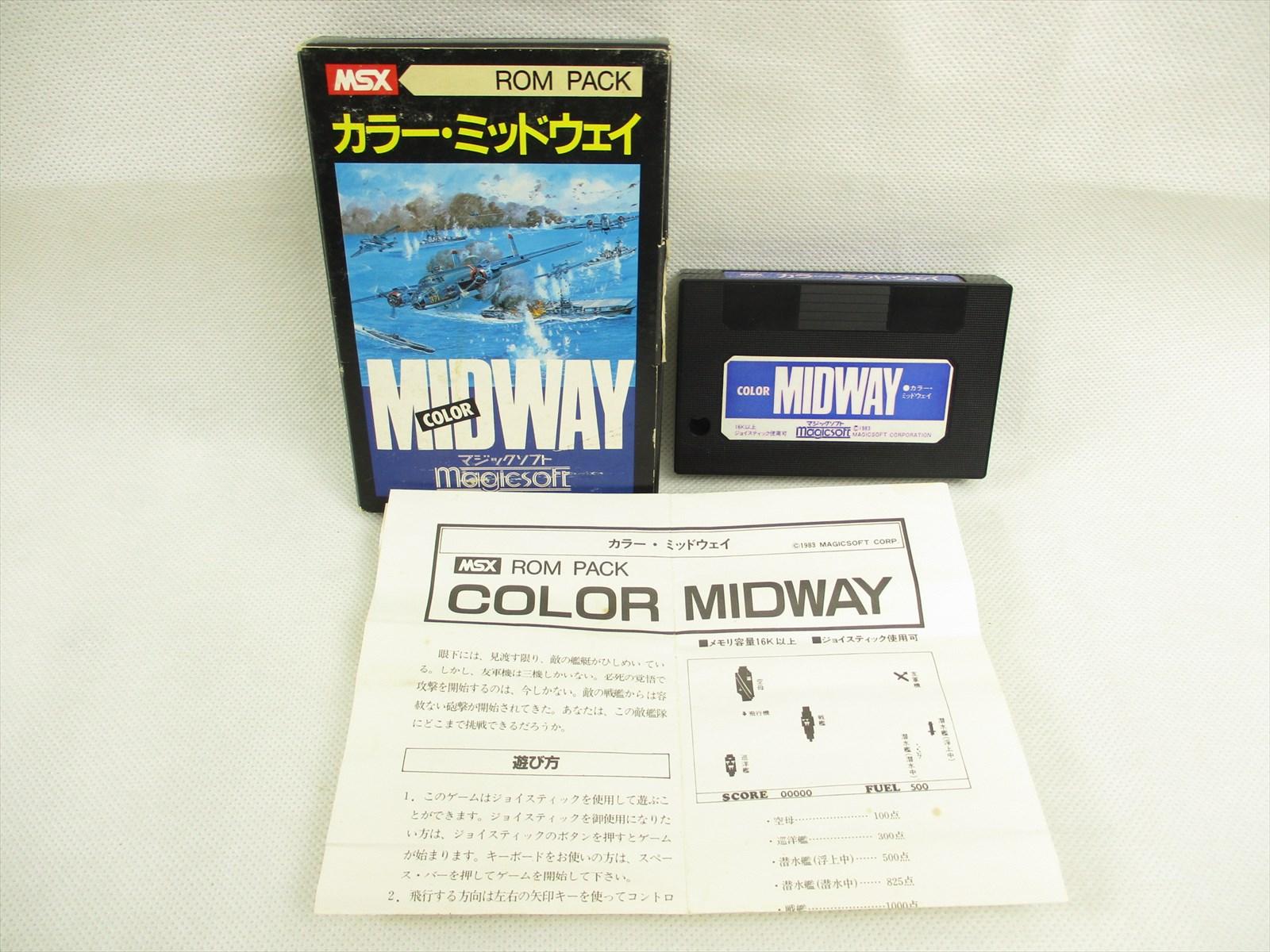 MSX XEVIOUS Item Ref//1541 MSX2 Import Japan Video Game msx