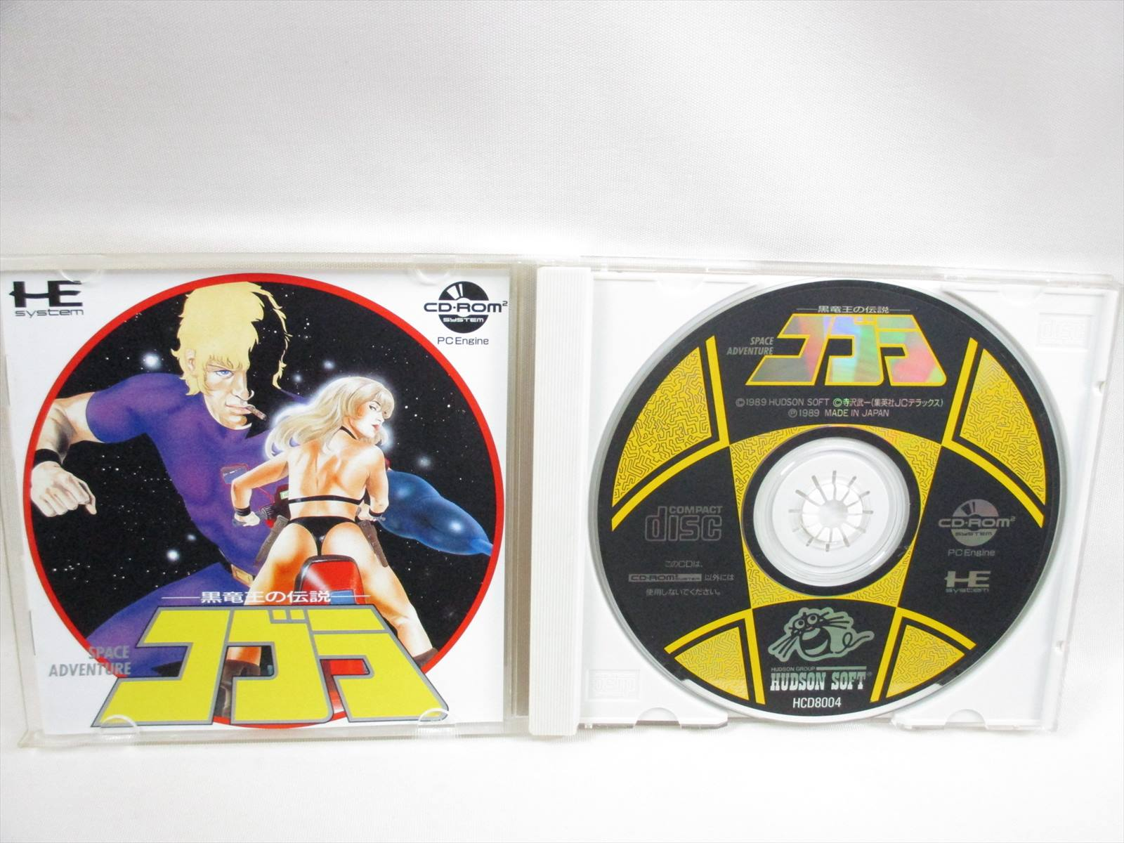 COBRA PC-Engine CD PCE Grafx Japan Video Game pe