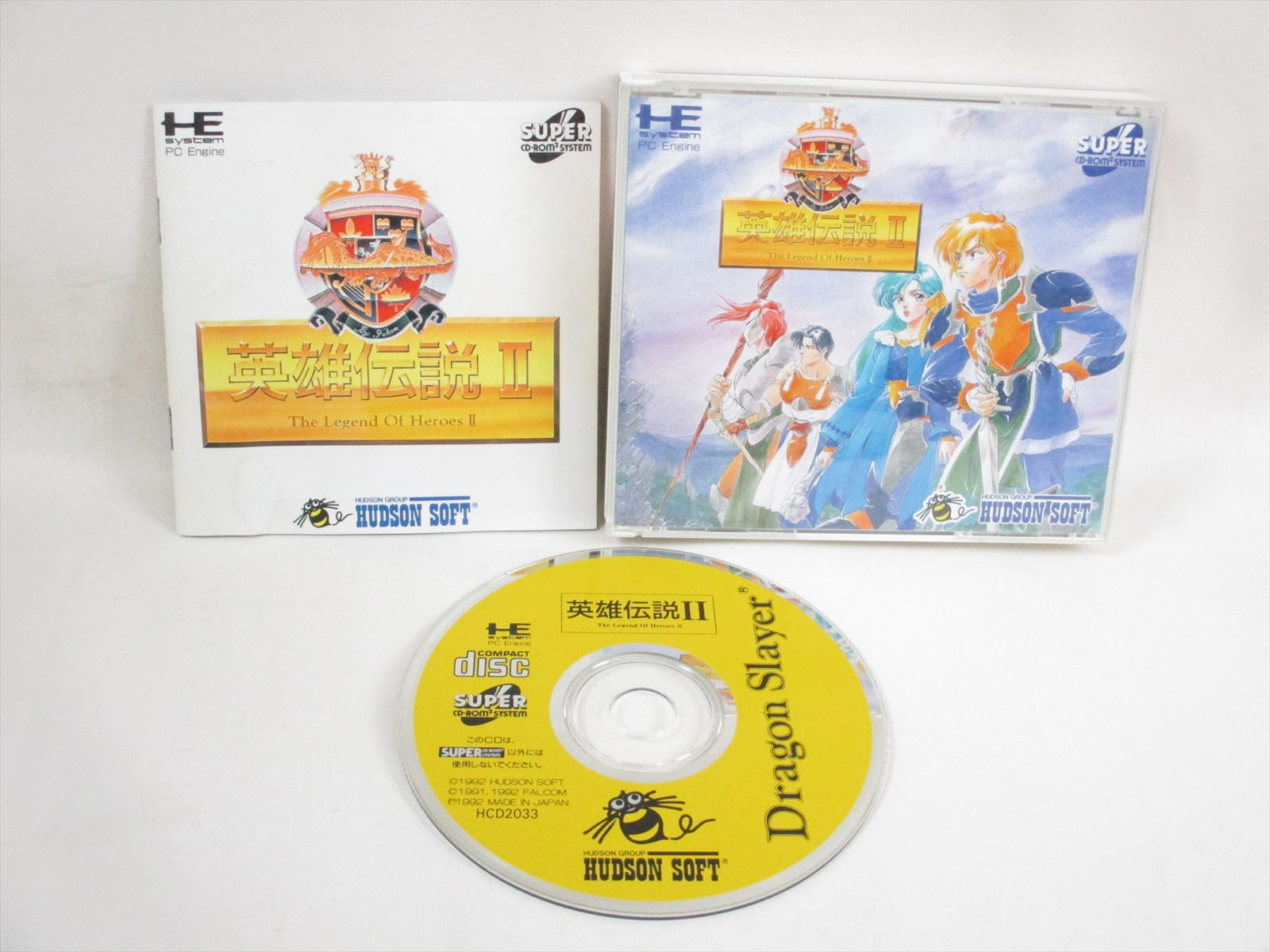 Details about DRAGON SLAYER Legend of Heroes II 2 /ccc PC-Engine SCD PCE  Grafx Japan Game pe