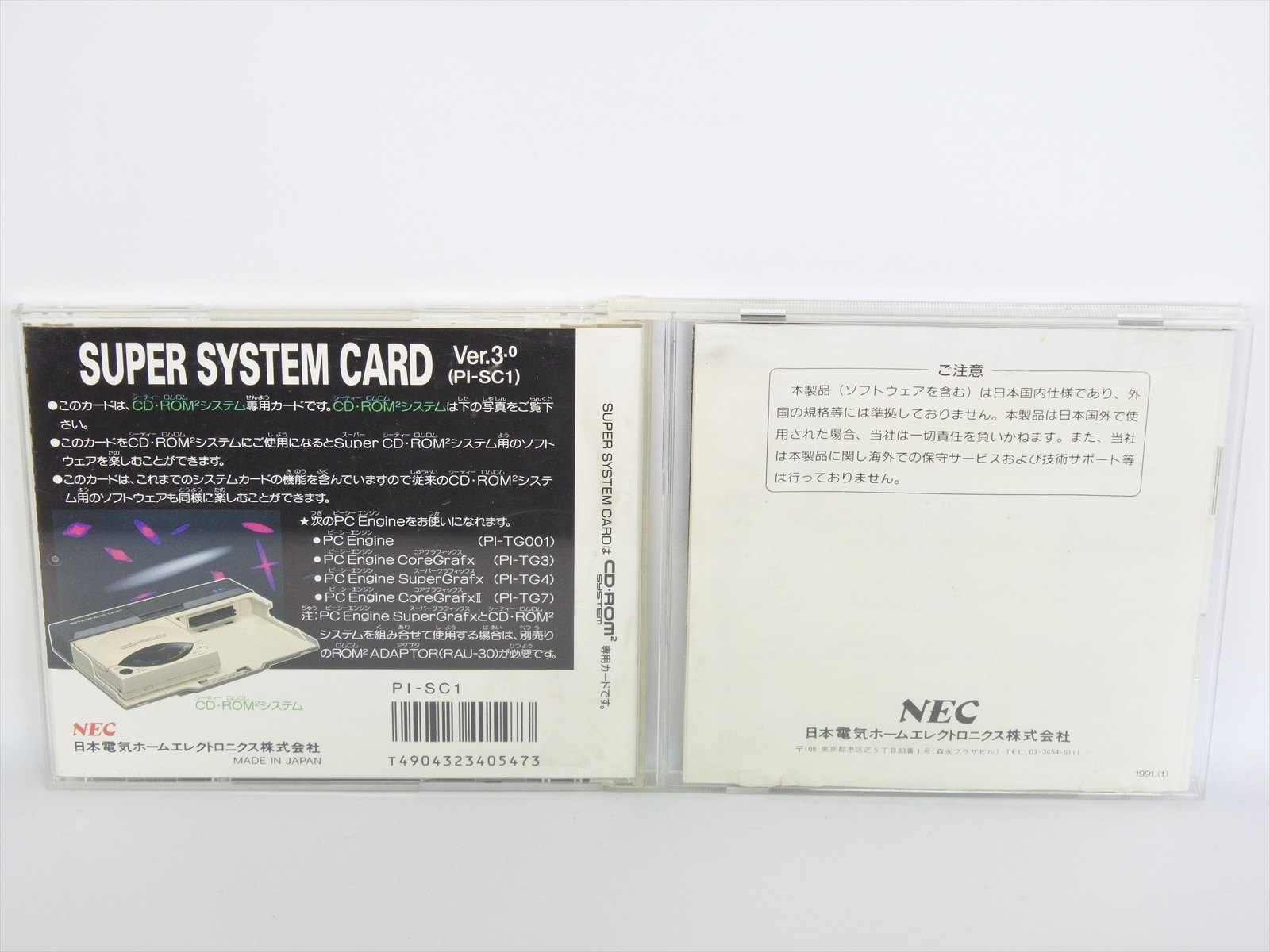 Details about PC-Engine CD SUPER SYSTEM CARD Ver 3 0 Ref/ccc PCE Grafx  Japan Game pe