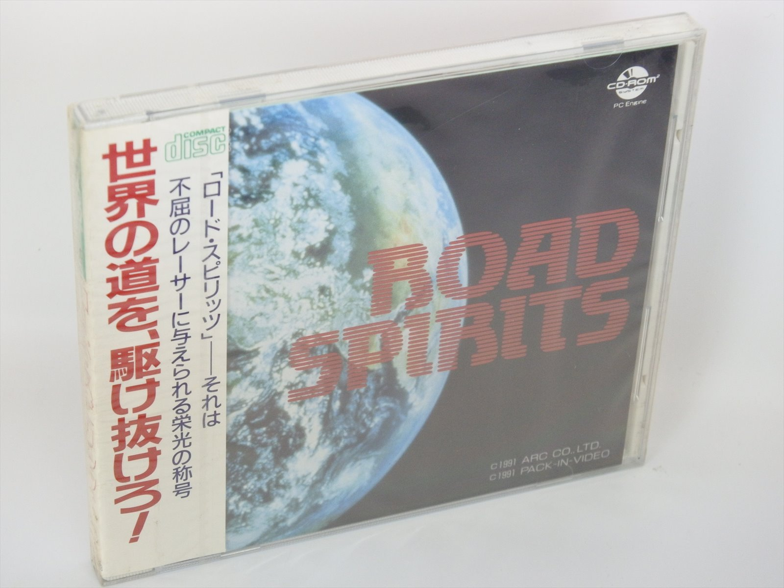Details about Road Spirits Brand NEW Ref/aaacc PC-Engine CD PCE Grafx Japan  Game pe