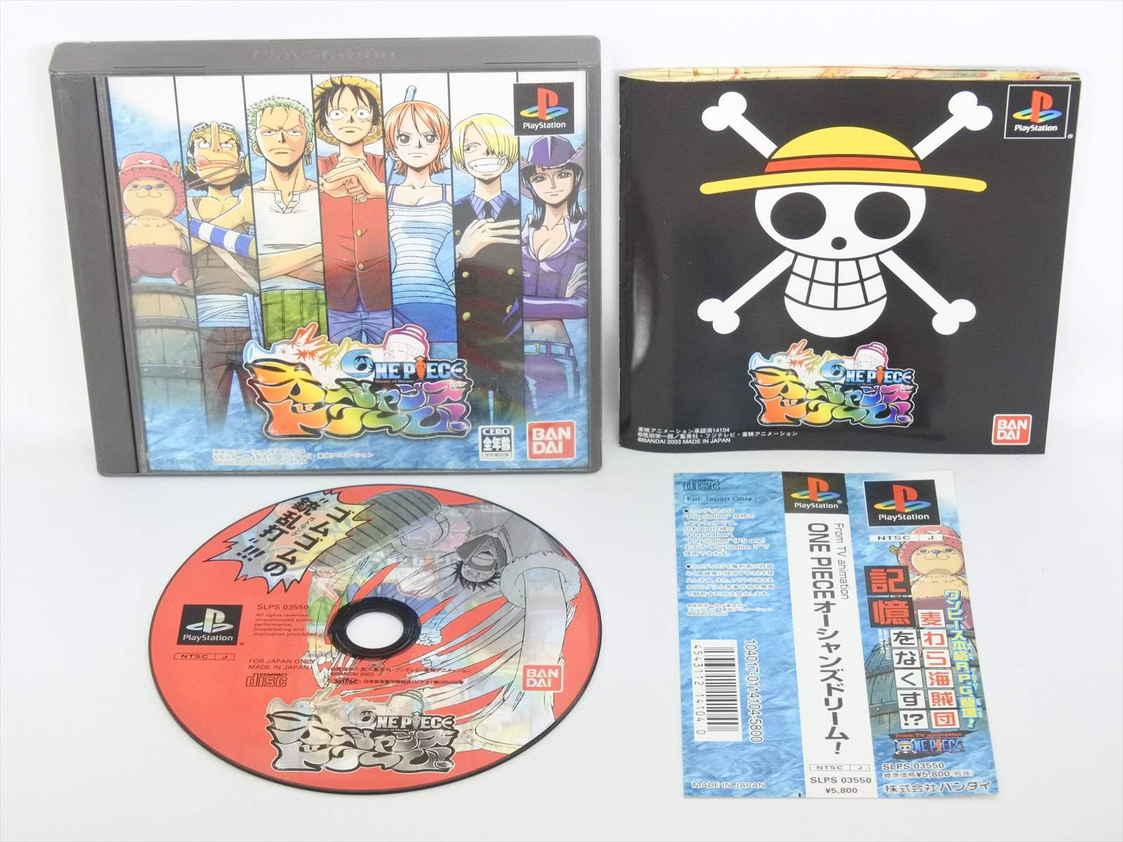 Details about PS1 ONE PIECE Oceans of Dreams with SPINE * PS Playstation  Japan Game p1