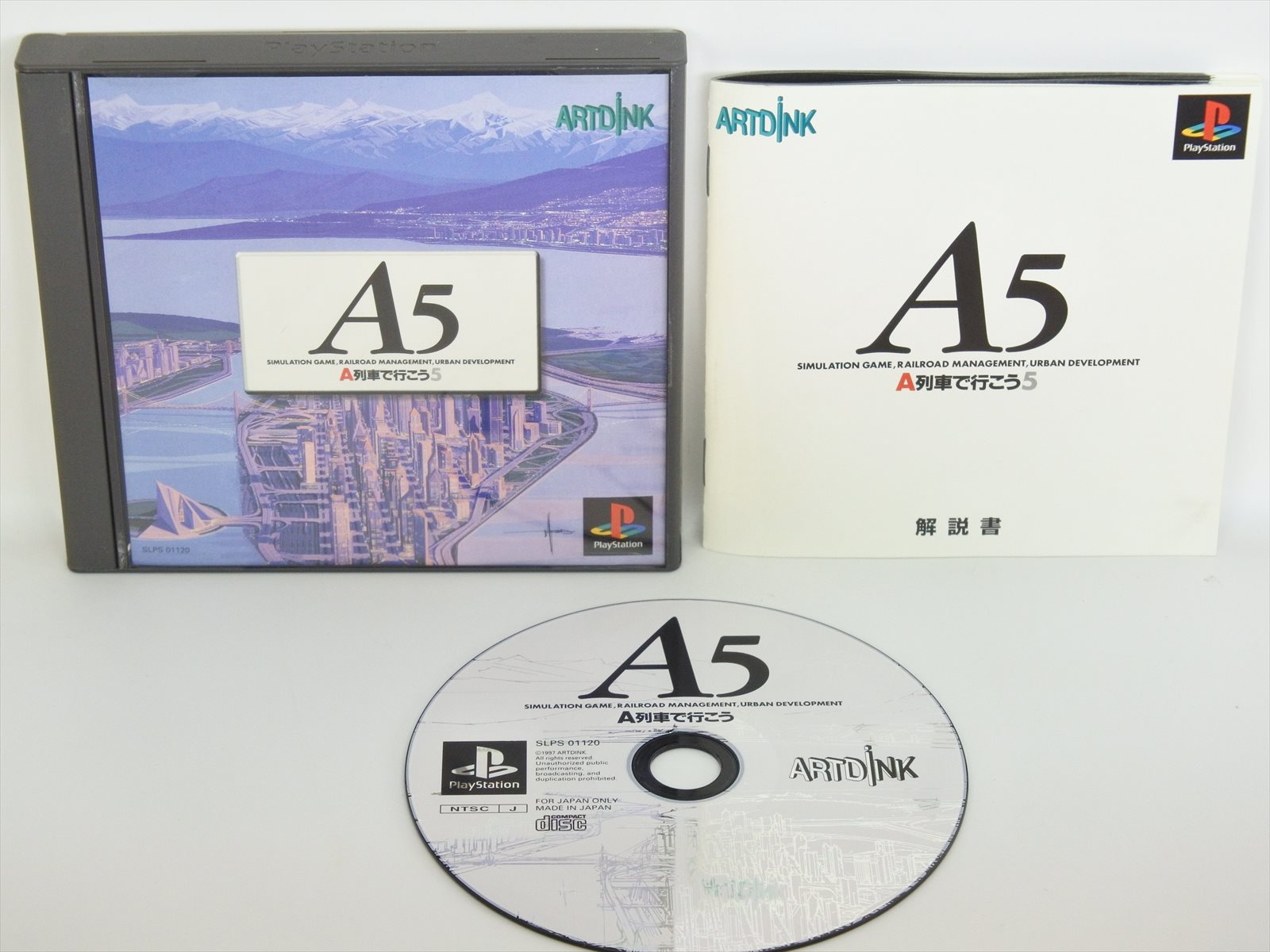 Details About A5 Take The A Train 5 Ps1 Playstation Ps Japan Game P1