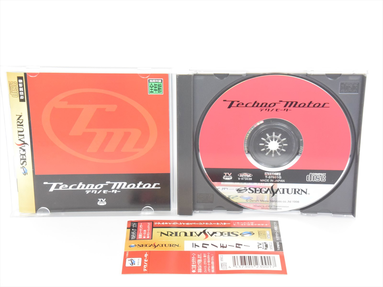Details about Sega Saturn TECHNO MOTOR with spine * Japan Game ss