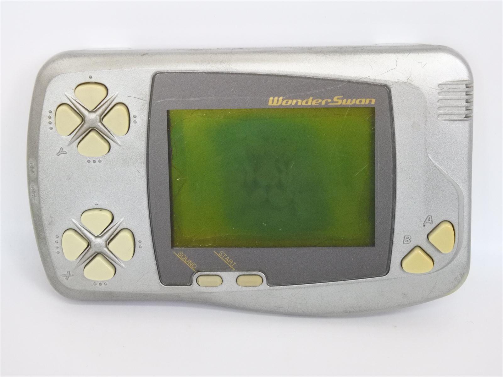 Console Ws